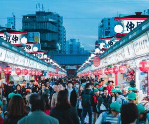 people on a city street of Japan